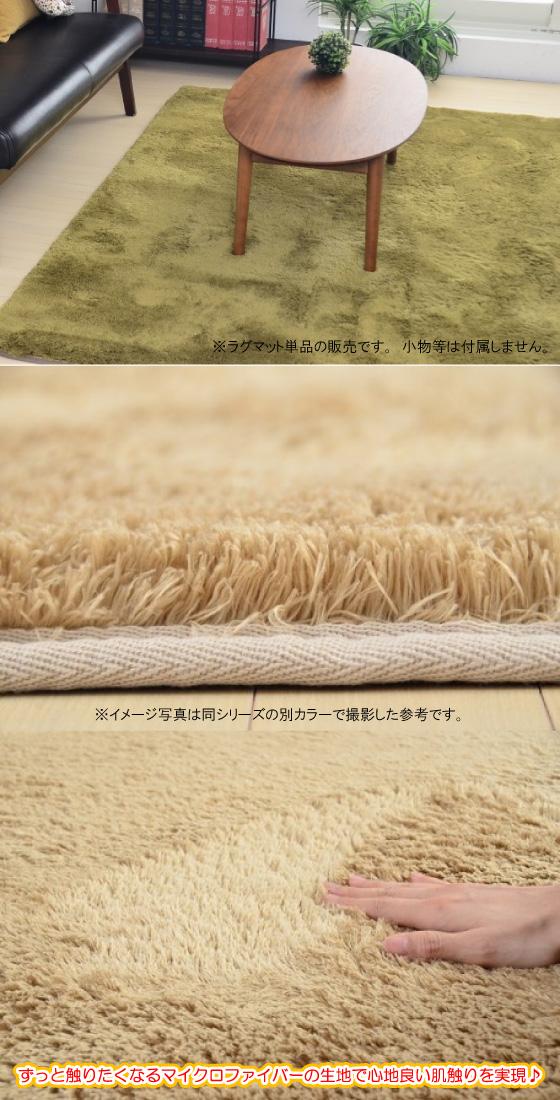 洗濯OK!ふんわりタッチ・シャギーラグ(185cm×185cm)グリーン