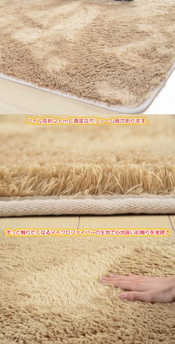 洗濯OK!ふんわりタッチ・シャギーラグ(185cm×185cm)ベージュ
