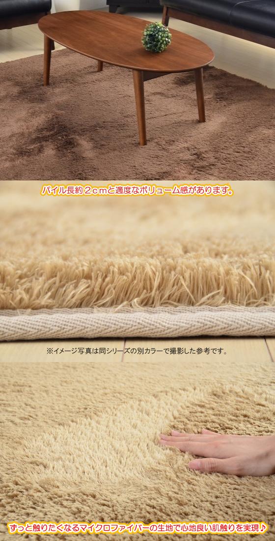 洗濯OK!ふんわりタッチ・シャギーラグ(185cm×185cm)ブラウン