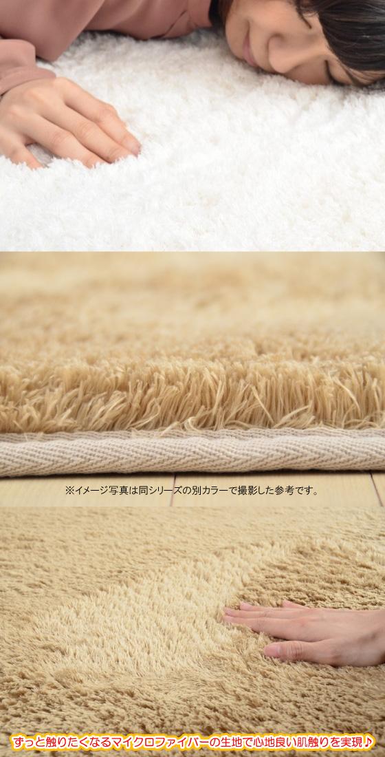 洗濯OK!ふんわりタッチ・シャギーラグ(185cm×185cm)アイボリー