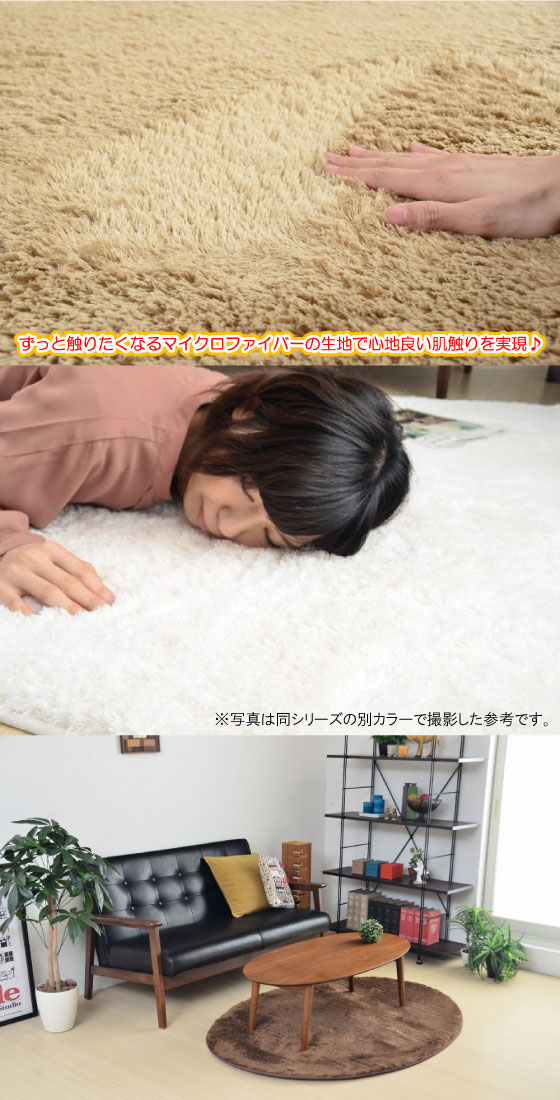 洗濯OK!ふんわりタッチ・シャギーラグ(100cm×140cm楕円形)ブラウン