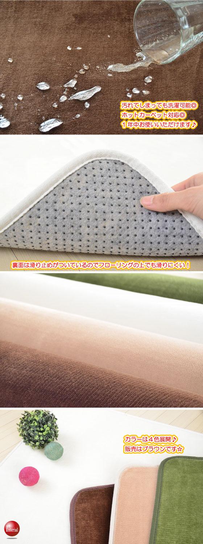 丸洗いOK!しっとりなめらか・マイクロファイバーラグ(185×185cm/正方形)ブラウン