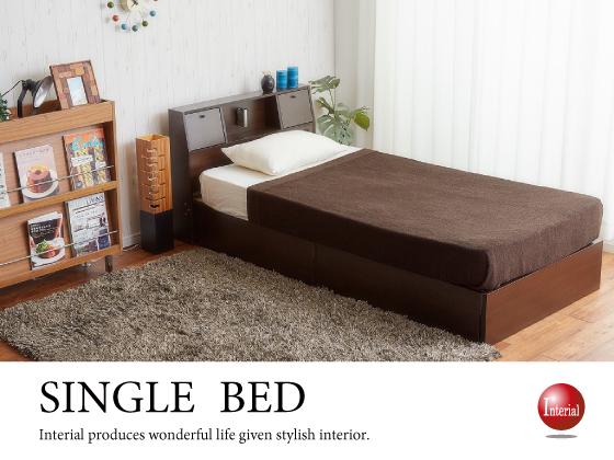 収納付き・多機能シングルベッド(ダークブラウン)