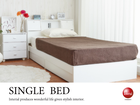 収納付き・多機能シングルベッド(ホワイト)