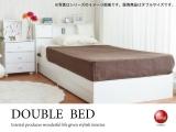 収納付き・多機能ダブルベッド(ホワイト)