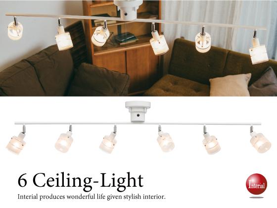 ガラスシェード製・リモコン付き6灯スポットランプ(LED対応)
