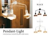 ウッド製リングシェード・3灯ペンダントランプ(LED対応)