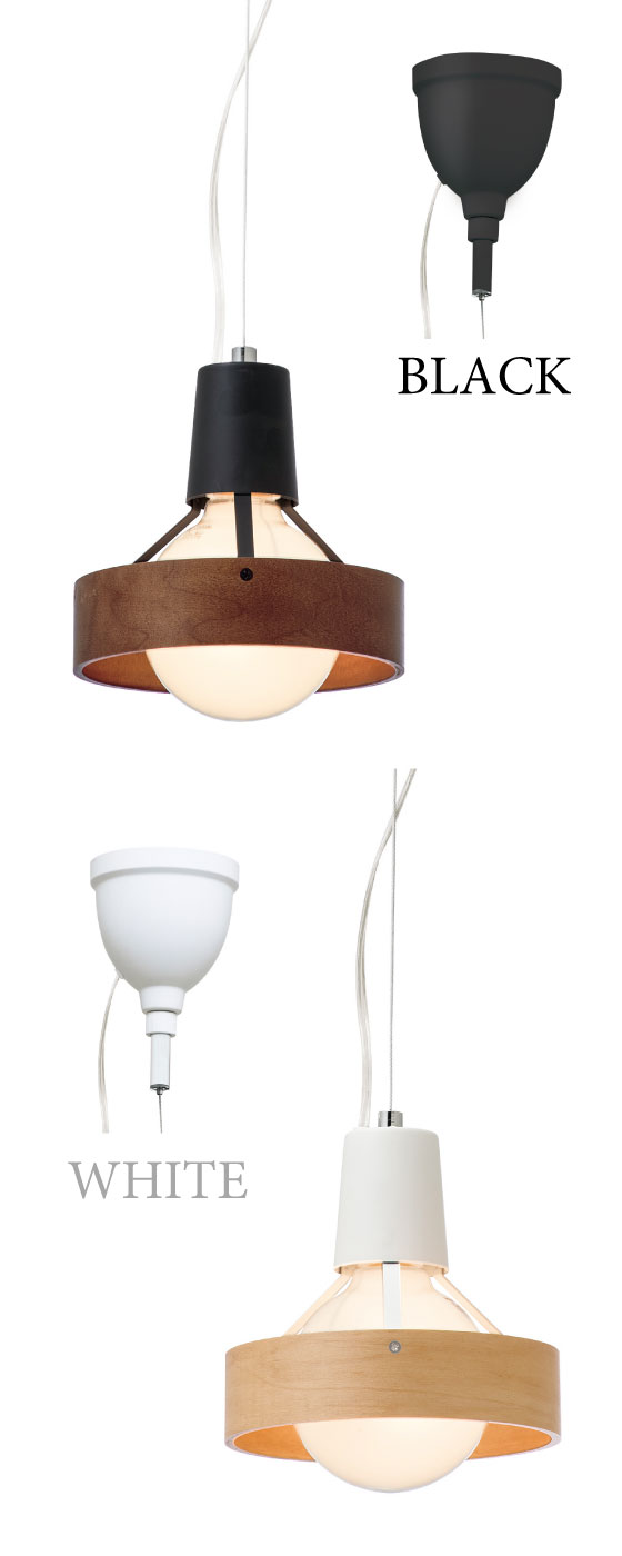 ウッド製リングシェード・1灯ペンダントランプ(LED対応)