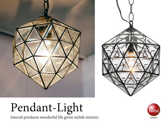 ゴージャスデザイン・ガラス製1灯ペンダントライト(LED対応)