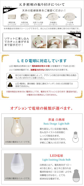 ガラス製四角形シェード3灯ペンダントライト(LED対応)
