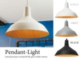 スチール製傘型シェード・1灯ペンダントライト(LED対応)