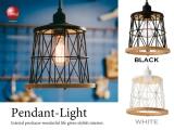 スチール&木製・1灯ペンダントライト(LED対応)