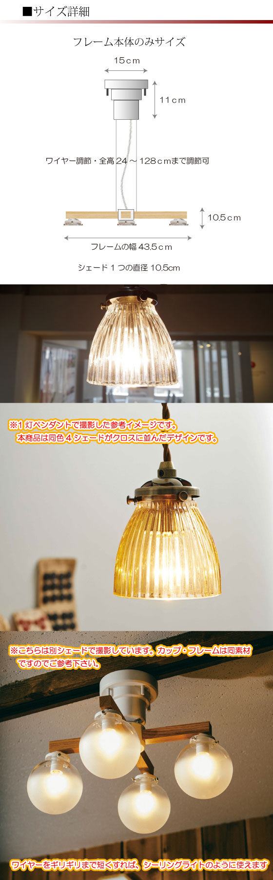 加工ガラス・4灯ペンダントランプ(クロスデザイン・LED対応)