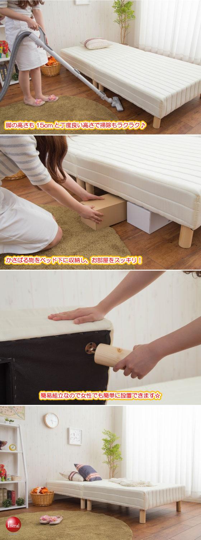 マットレス分割可能!脚付き・ポケットコイルマットレスベッド(シングル)ブラック
