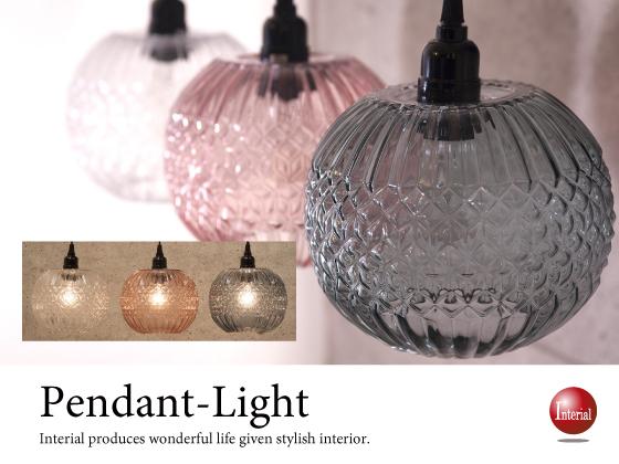カットガラス・ペンダントライト(ラウンド)LED対応