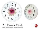 ウッドリング・アートフラワー壁掛け時計(ピンク)