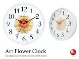 ウッドリング・アートフラワー壁掛け時計(ピーチ)