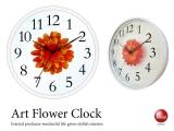 ウッドリング・アートフラワー壁掛け時計(オレンジ)