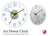 アートフラワー壁掛け時計(ホワイト)