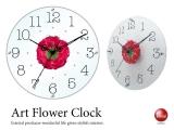 アートフラワー壁掛け時計(レッド)