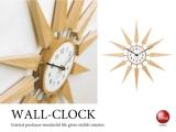 太陽モチーフデザイン・壁掛け時計(ナチュラル)音なしスイープ針