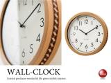 天然木製フレーム・シンプル壁掛け時計(ホワイト)音なしスイープ針