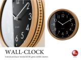 天然木製フレーム・シンプル壁掛け時計(ブラック)音なしスイープ針