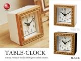 天然木製スクエア型・置き時計(テーブルクロック)音なしスイープ針