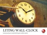 ライティング照明付き壁掛け時計