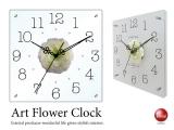 アートフラワー壁掛け時計・スクエア型(ホワイト)