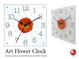 アートフラワー壁掛け時計・スクエア型(オレンジ)