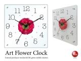 アートフラワー壁掛け時計・スクエア型(レッド)