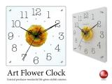 アートフラワー壁掛け時計・スクエア型(イエロー)