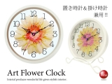 掛けても使える!白フレーム&お花の置き時計(ピーチ)
