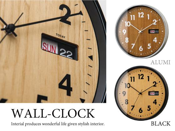 カレンダー機能付き・壁掛け時計