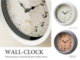 インテリア壁掛け時計(音なしスイープ針)