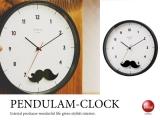 壁掛け振り子時計(ブラック)音なしスイープ針