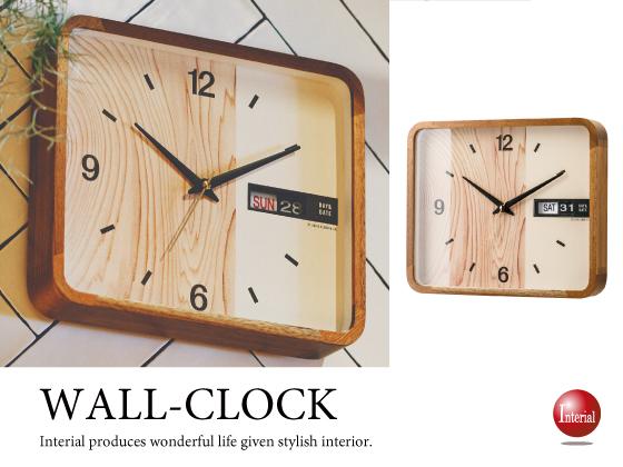 カレンダー機能付き・壁掛け時計(長方形・ライトブラウン)