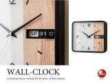 カレンダー機能付き・壁掛け時計(長方形・ブラック)