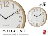 ナチュラルデザイン・壁掛け電波時計(ホワイト)