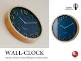 ナチュラルデザイン・壁掛け電波時計(ネイビー)