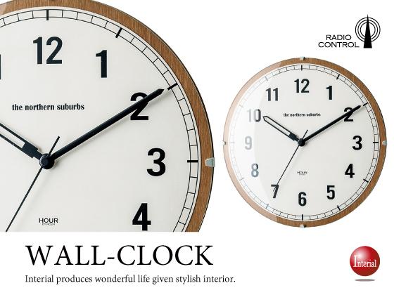 シンプルモダン・壁掛け電波時計(ホワイト)【完売しました】