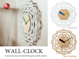 幾何学デザイン・壁掛け時計(音なしスイープ針)