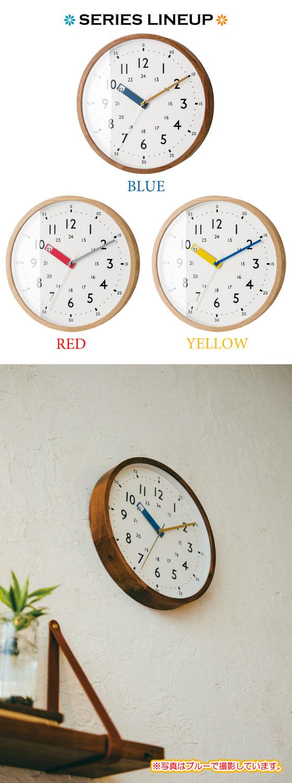 おしゃれ知育デザイン・壁掛け電波時計(レッド)