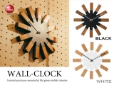 モダンデザイン・壁掛け時計(音なしスイープ針)