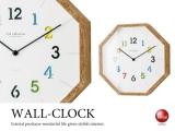 オクタゴンデザイン・壁掛け時計(ホワイト)音なしスイープ針