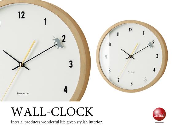 キャットデザイン壁掛け時計(ナチュラル)音なしスイープ針