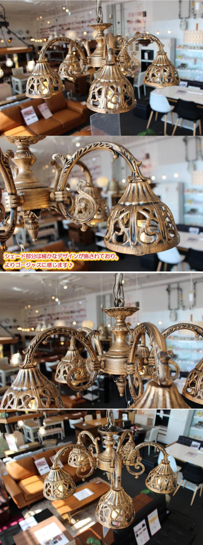 アンティークデザイン・ペンダントライト(5灯)LED対応