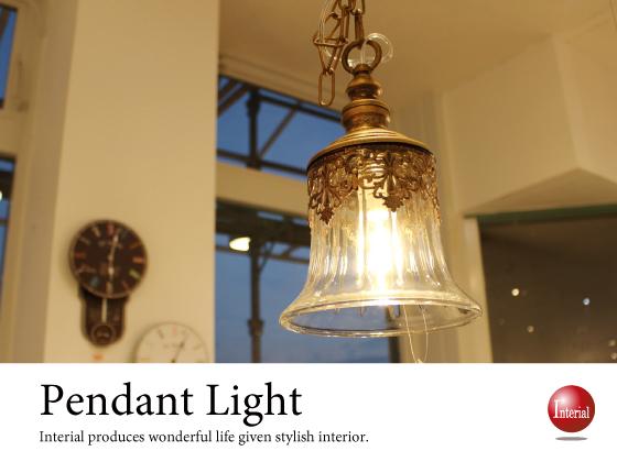 LED電球付き!アンティーク調・1灯ペンダントライト
