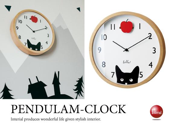 アニマルデザイン壁掛け振り子時計(ホワイト)音なしスイープ針